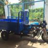 Xe ba gác chở hàng WS 005