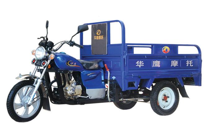 Xe ba bánh chở hàng TP004 - Xe ba bánh Tiến Phát